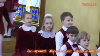 """2019.05.03. Поздравление с победой на конкурсе """"Звучит Москва"""" БДХ младший хор."""