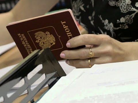 В МВД по Марий Эл можно получить загранпаспорт за один день