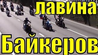 Лавина байкеров и мотоциклистов / Парад Сочи байкеры и мотоциклисты первомай  1 мая / Образ жизни