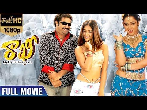 Rakhi Telugu Full Movie | Jr NTR | Ileana | Charmi | Prakash Raj | DSP | Indian Video Guru