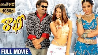 Rakhi Telugu Full Movie  Jr NTR  Ileana  Charmi  Prakash Raj  DSP  Indian Video Guru