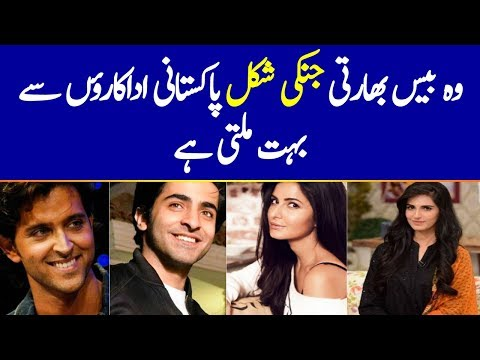 Top 20 Indian Actors Who Look Like Pakistani Actors | Shocking Resemblance