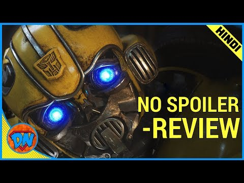 Bumblebee Review in Hindi | Spoiler Free Movie Review