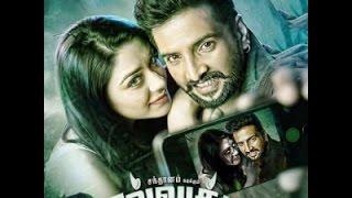 Thilluku Thuttu Teaser | Thilluku Thuttu Trailer | Thilluku Thuttu | Updates.