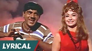 Lyrical : Hum Kaale Hai To Kya Hua | Song With Lyrics | Mohd.Rafi | Mehmood | Gumnaam