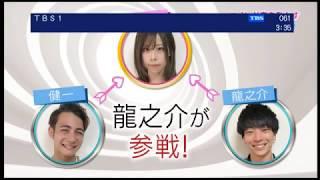 恋んトス☆宮古島で男女7人胸きゅん恋愛ドキュバラ~シーズン6~-17.08.24