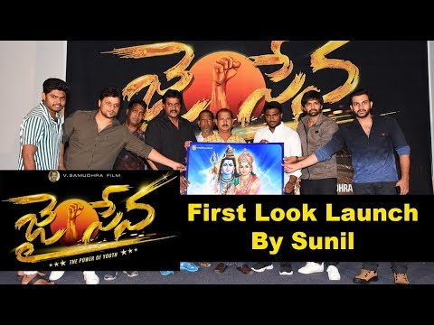 jai-sena-movie-team-pressmeet