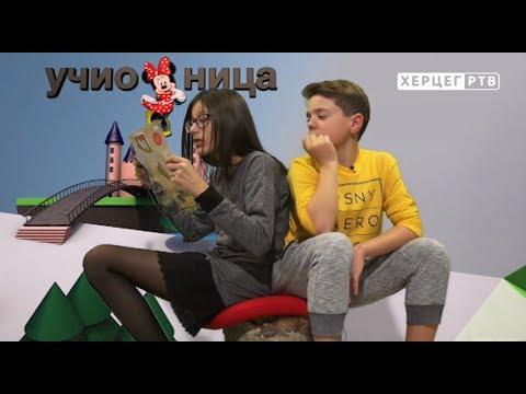 Mini učionica: Slavne ličnosti (16.10.2017.)