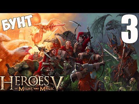 Герои меча и магии главная страница