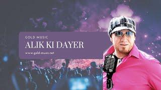 تحميل و مشاهدة Cheb Bilal - Alik Ki Dayer MP3