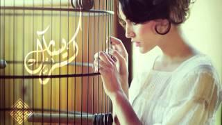 كون اعيش بغير دنيا ~ احمد جوزي 2014
