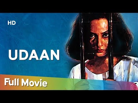 Udaan (HD) -  Rekha - Saif Ali Khan - Prem Chopra - Madhoo - Superhit 90's hindi movie