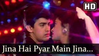 Love Love Love - Jeena Hai Pyar Mein - Amir Khan - Juhi