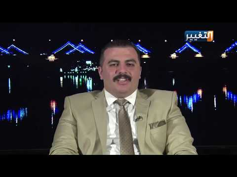 شاهد بالفيديو.. استضافة المحلل السياسي عمر العامري في الحصاد الاخباري