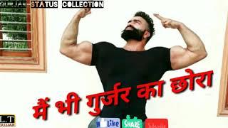 gujjar ka kharcha mp3 song download mr-jatt - Kênh video