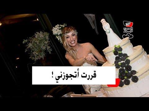"""إيطالية وأمريكية ومصرية قررن """"الزواج"""" بأنفسهن !"""