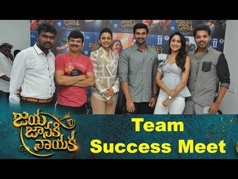 Jaya Janaki Nayaka Team Success Meet