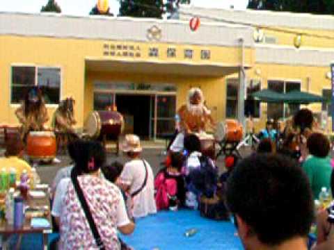 Todoroki Nursery School