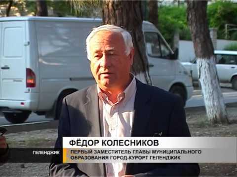 Новости курорта 2.06.2014