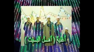 """أغنية """" اهل البيت نظره ومدد """" كامله 2020 م مع البنجاوى """" ياطالعين القصر """" مقاطع للسمع والرقص روعه"""