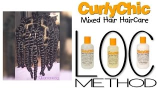 Kids Natural Hair Protective Style | The L.O.C. Method | CurlyChic HairCare | IAMAWOG