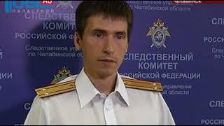 Главу Копейска Вячеслава Истомина подозревают в получении взятки