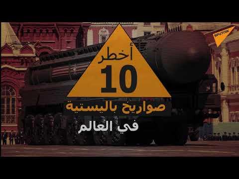 بعد سقوط صاروخ قرب حاملة الطائرات الأمريكية… ما قدرات إيران الصاروخية؟