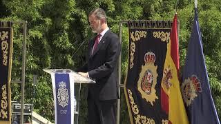 Palabras de S.M. el Rey - XXXIV promoción de la Escala Básica de la Policía Nacional