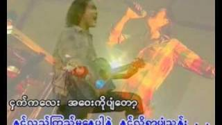 Ma Tarr Tawt Buu   Lay Phyu