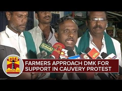 Farmers-Association-approach-DMK-for-Support-in-Protest-against-Dam-across-Cauvery