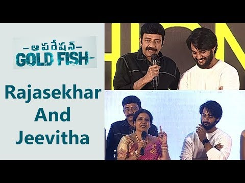 Rajeskhar And Jeevitha at Operation Gold Fish Pre Release Event