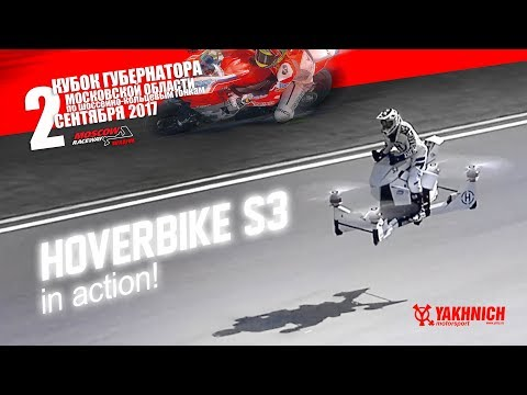 The future is already here! Hoverbike S3 in action!