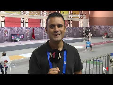 العرب اليوم - شاهد: منافسات الألعاب الأفريقية ترفع غلة المغرب من الميداليات