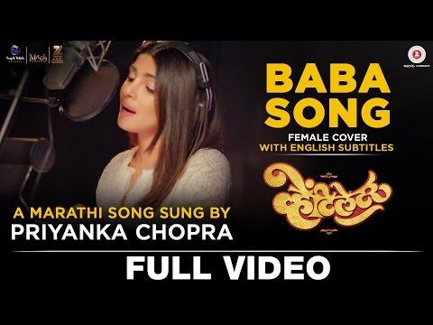 Baba (OST. Ventilator)