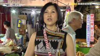 2015-12-05《輕旅行》桃園中壢 兩天一夜超完美假期