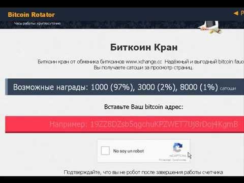 S2 trade bitcoin