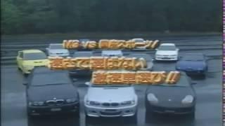 Best Motoring 2001 07 速さで選ばない激速車選び!! 国産スポーツカーはPORSCHE&BMWを超えたか? 二代目インテグラPROTOTYPE-R試乗