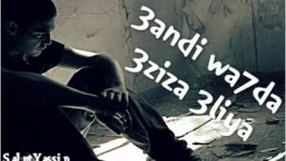 darba 3andi wa7da 3ziza 3liya   YouTube