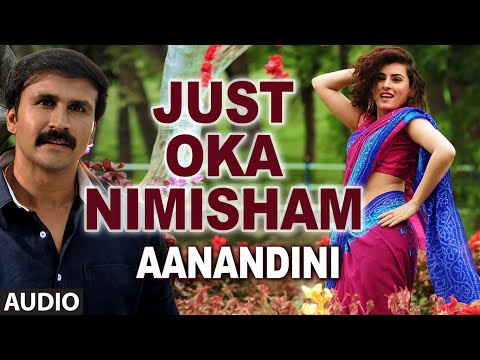 Just Oka Nimisham