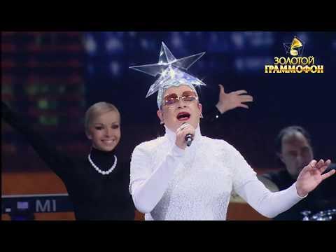 Верка Сердючка - Лучшие песни - Русское Радио ( Full HD 2017 )