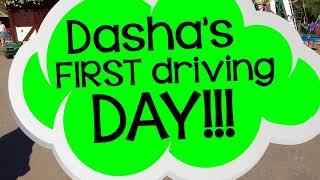 Dasha FIRST driving DAY! Даша первый день за рулём! 2 аваРИИ и ШТРАФ!
