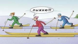 ЗИМА ЗАКАНЧИВАЕТСЯ✔ -  ПОРА  ВСТАВАТЬ НА ЛЫЖИ!)))✔⛇⛇