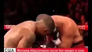 Канал новости  Боксер Абдусаламов после боя введен в состояние искусственной комы