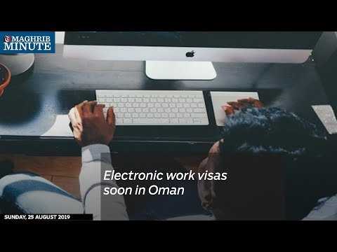 Watch: Electronic work visas soon in Oman