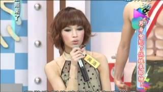 2012.07.10康熙來了完整版 男身女態?偽娘來卸妝!