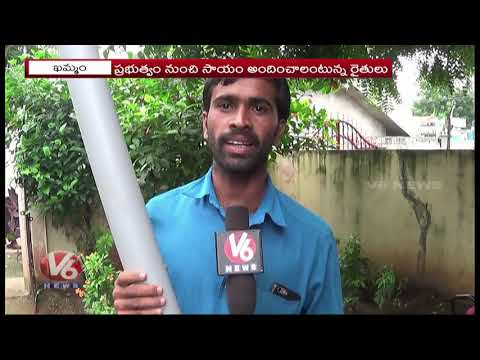 Khammam Farmer Invents Fertilizer Machine | V6 Telugu News