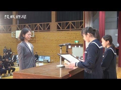 """定年退職の校長に""""卒業式"""" 東海中"""