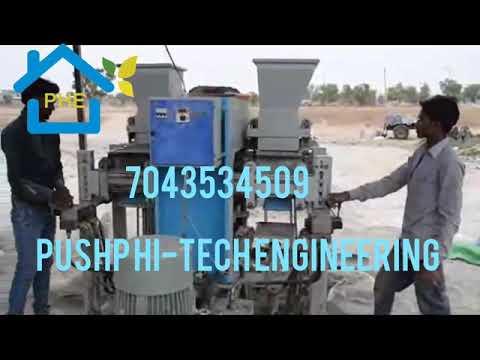PMM-2 Semi Automatic Brick Making Machines