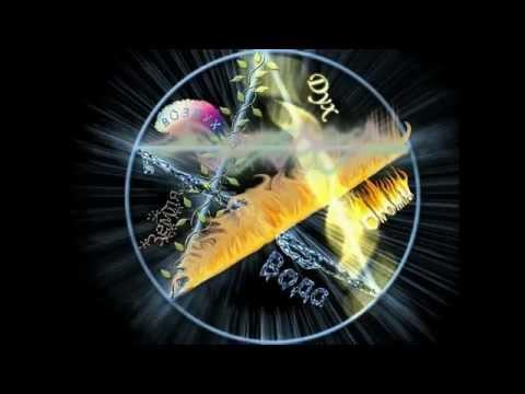 Полный курс астрологии скачать