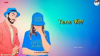 Yaar Tera Baba Ban Ja Ga ! New Ringtone Haryanvi 2019